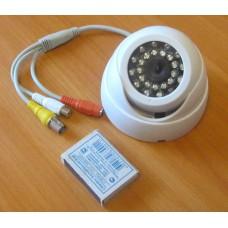 Купольная антивандальная видеокамера с ИК-подсветкой и микрофоном 420 твл